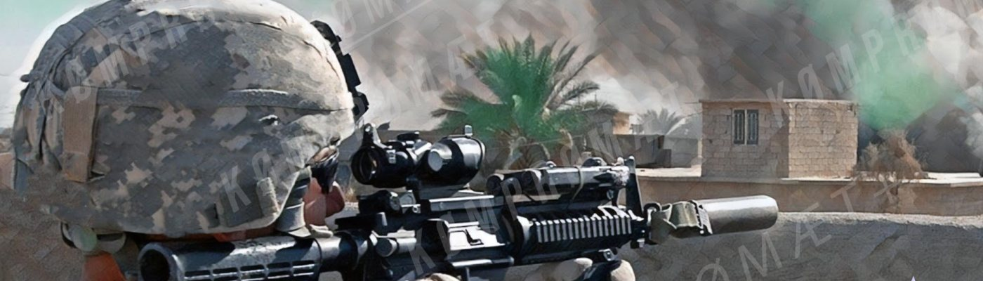 """Teaser image: Meeting SSG Kramer. Interview with a US Domestic RC Vendor Veteran. The photo shows military with fully automatic shooting at a tiny house somewhere in an emerging country in some desert that happens to be rich in oil ressources. The subtitle says: """"I'll show you love."""""""
